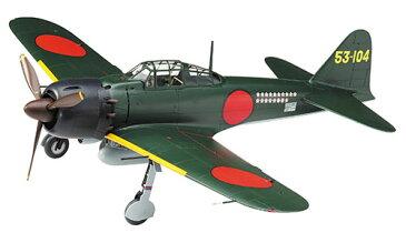 1/32 三菱 A6M5 零式艦上戦闘機 52型 撃墜王 プラモデル(再販)[ハセガワ]《取り寄せ※暫定》