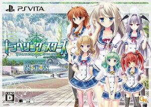 PS Vita トラベリングスターズ -Traveling Stars- 限定版[GNソフトウ…