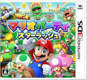 3DS マリオパーティ スターラッシュ[任天堂]【送料無料】《10月予約》