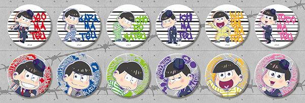 おそ松さん プリ松 トレーディング缶バッチ 12個入りBOX[ブレイク]《発売済・在庫品》