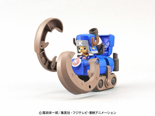 ワンピース チョッパーロボスーパー3号 ホーンドーザー[バンダイ]《発売済・在庫品》