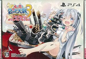 【特典】PS4 萌え萌え2次大戦(略) 3 プレミアムエディション[システムソフト・アルファー…