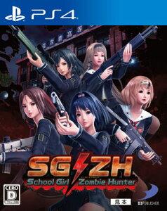 PS4 SG/ZH School Girl/Zombie Hunter (スクールガールゾンビ…
