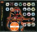 CD 仮面ライダーゴースト TVサウンドトラック 通常盤[エイベックス]《取り寄せ※暫定》