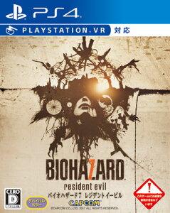 【特典】PS4 バイオハザード7 レジデント イービル[カプコン]《01月予約》