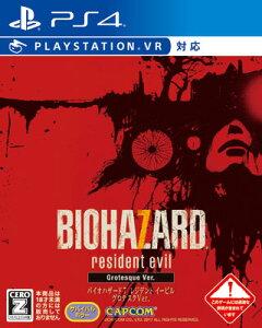 【特典】PS4 バイオハザード7 レジデント イービル グロテスクVer.[カプコン]《01月…