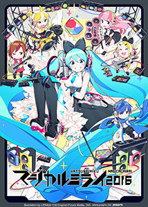 "DVD 初音ミク「マジカルミライ 2016」 DVD限定盤(DVD Hatsune Miku ""Magical Mirai 2016"" DVD Limited Edition(Released))"