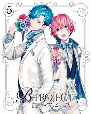 BD B-PROJECT〜鼓動*アンビシャス〜 5 完全生産限定版 (Blu-ray Disc)[アニプレックス]《取り寄せ※暫定》