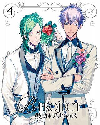 BD B-PROJECT〜鼓動*アンビシャス〜 4 完全生産限定版 (Blu-ray Disc)[アニプレックス]《取り寄せ※暫定》