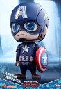 コスベイビー 『シビル・ウォー/キャプテン・アメリカ』[サイズL] キャプテン・アメリカ[ホットトイズ]《発売済・在庫品》