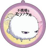 不機嫌なモノノケ庵 デカクリーナー モジャ[TCエンタテインメント]《発売済・在庫品》