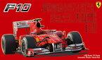 1/20 グランプリシリーズ No.19 フェラーリ F10(日本/ドイツ/イタリアGP) プラモデル[フジミ模型]《取り寄せ※暫定》