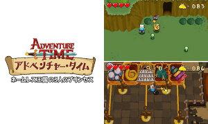 PS3 アドベンチャー・タイム ネームレス王国の3人のプリンセス[バーグサラ・ライトウェイト]…