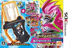 3DS オール仮面ライダー ライダーレボリューション 超エグゼイドボックス[バンダイナムコ]【…