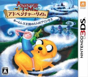 3DS アドベンチャー・タイム ネームレス王国の3人のプリンセス[バーグサラ・ライトウェイト]…