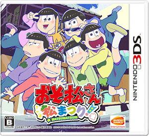 3DS おそ松さん 松まつり!初回限定 つやつや缶バッチ6個つき松まつりセット♪[バンダイナム…