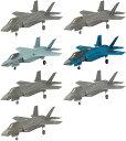 ハイスペックシリーズ vol.5 1/144 F-35A ライトニングII 10個入りBOX[エフトイズ]《取り寄せ※暫定》
