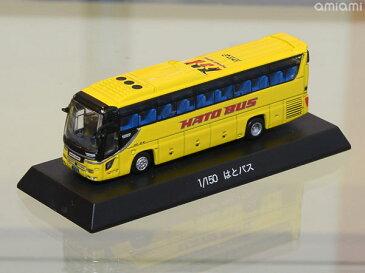 8216 1/150 HINO S'ELEGA super high-decker はとバス[ポポンデッタ]《取り寄せ※暫定》