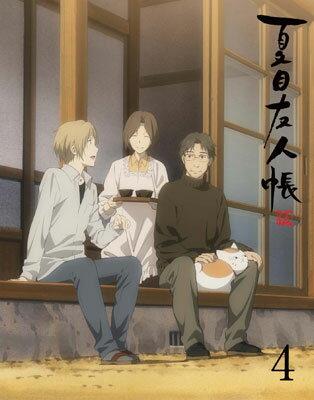 BD 夏目友人帳 伍 4 完全生産限定版 (Blu-ray Disc)[アニプレックス]《取り寄せ※暫定》
