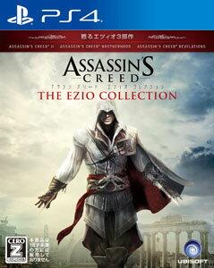 【特典】PS4 アサシン クリード エツィオ コレクション[ユービーアイソフト]《02月予約》