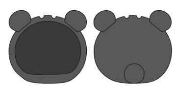 おまんじゅうにぎにぎマスコット きぐるみケース くま ブラック(再販)[エンスカイ]《発売済・在庫品》