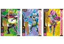 仮面ライダーエグゼイド キラキラトレーディングコレクション2 20個入りBOX[エンスカイ]《取り寄せ※暫定》