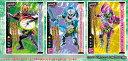 仮面ライダーエグゼイド コレクションカードガム2 20個入りBOX(食玩)[エンスカイ]《取り寄せ※暫定》