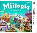 3DS Miitopia (ミートピア)[任天堂]【送料無料...
