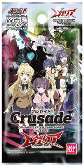 【特典】クルセイド レガリア The Three Sacred Stars (CSREG-1) 15パック入りBOX([Bonus] Crusade - Regalia: The Three Sacred Stars (CSREG-1) 15Pack BOX(Released))