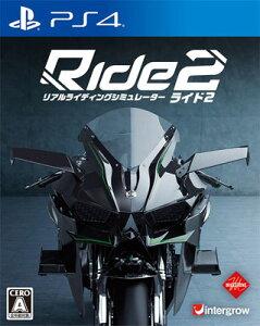 【特典】PS4 Ride2(ライド2)[インターグロー]《02月予約》