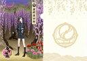 刀剣乱舞-ONLINE- 和紙ファイル 第三弾 薬研藤四郎[ケンエレファント]《取り寄せ※暫定》