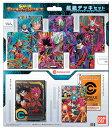 スーパードラゴンボールヒーローズ 超絶デッキセット パック[バンダイ]《発売済・在庫品》