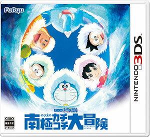 3DS ドラえもん のび太の南極カチコチ大冒険[フリュー]《03月予約》