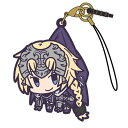 Fate/Grand Order ルーラー/ジャンヌ・ダルクつままれストラップ[コスパ]《04月予約》