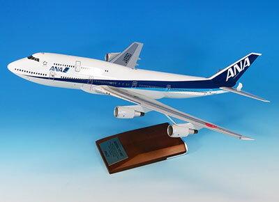 1/144 747-400D JA8960 ソリッド(ギアなし) 宮沢模型流通限定[全日空商事]【送料無料】《取り寄せ※暫定》