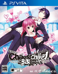 PS Vita CHAOS;CHILD らぶchu☆chu!! 通常版[5pb.]《03月予約…