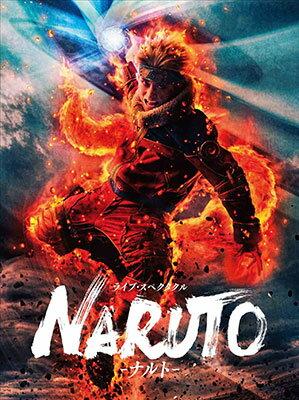 BD ライブ・スペクタクル「NARUTO-ナルト-」 2016 初回仕様限定版 (Blu-ray Disc)[アニプレックス]《取り寄せ※暫定》