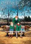 DVD アニメーション映画『orange -未来-』 初回生産限定版[東宝]《取り寄せ※暫定》