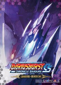 PS4 ダライアスバースト クロニクルセイバーズ 限定版[角川ゲームス]《03月予約》