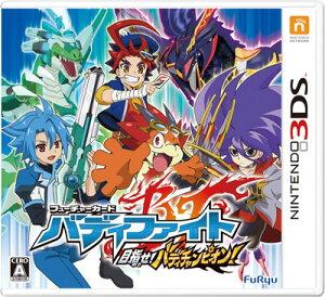 3DS フューチャーカード バディファイト 目指せ!バディチャンピオン![フリュー]【送料無料…