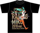 初音ミク レーシングVer.2016 Tシャツ 2[Gift]《発売済・在庫品》
