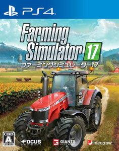 PS4 ファーミングシミュレーター17[インターグロー]《03月予約》