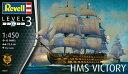 1/450 イギリス海軍 HMS ヴィクトリー(ネルソン提督旗艦) プラモデル[ドイツレベル]《取り寄せ※暫定》