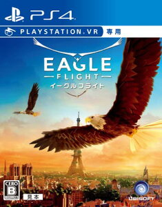 PS4 イーグルフライト[ユービーアイソフト]《03月予約》