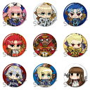 Fate/EXTELLA 缶バッジコレクション vol.2 50個入りBOX[ホビーストック]《発売済・在庫品》
