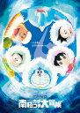 ジグソーパズル 映画ドラえもん のび太の南極カチコチ大冒険 300ラージピース (300-L535)[エンスカイ]《02月予約》