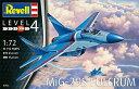 1/72 ミグ Mig29S フルクラム プラモデル[ドイツレベル]《取り寄せ※暫定》