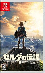 Nintendo Switch ゼルダの伝説 ブレス オブ ザ ワイルド[任天堂]【送料無料】…