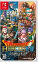 Nintendo Switch ドラゴンクエストヒーローズI・II for Nintendo Switch[スクウェア・エニックス]【送料無料】《発売済・在庫品》