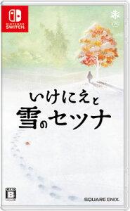 Nintendo Switch いけにえと雪のセツナ[スクウェア・エニックス]《03月予約》